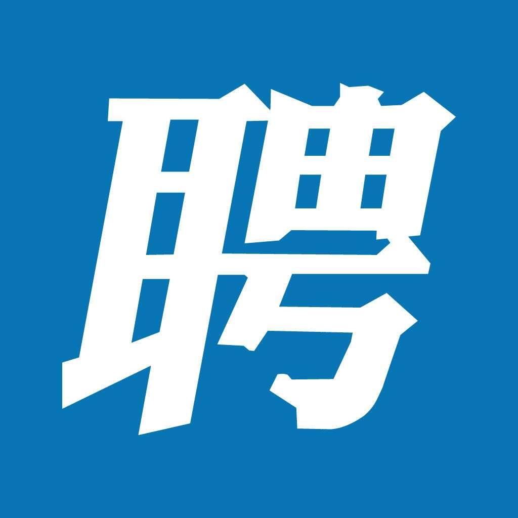 广西源宝建筑、广西中晟监理