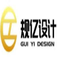 南宁市规亿工程设计有限公司